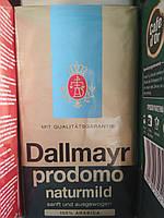 Молотый кофе Dallmayr prodomo naturmild 500 грамм