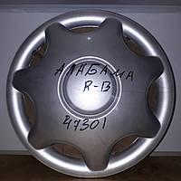 Колпаки на колеса Star Алабама светлый R13