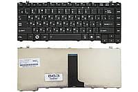 Клавиатура для ноутбука Toshiba Satellite A200 A205 A210 A215 A300 A305 M200 M205 M300 M305 L300 L305 черная (9J.N9082.E0R)