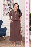 Модное женское платье с вставками из гипюра большого размера с 48 по 98