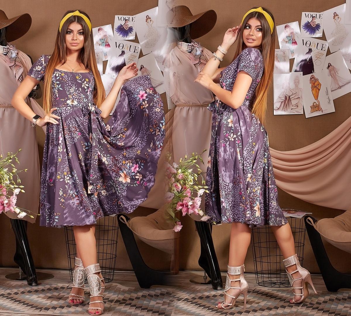 Платье женское 1217ки