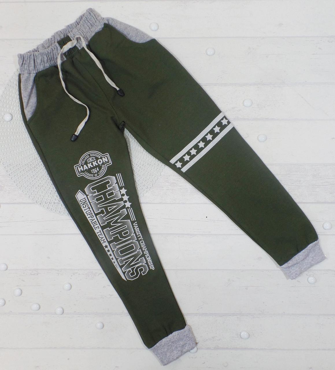 Детские спортивные штаны  для мальчиков 9,10,11,12 лет 1