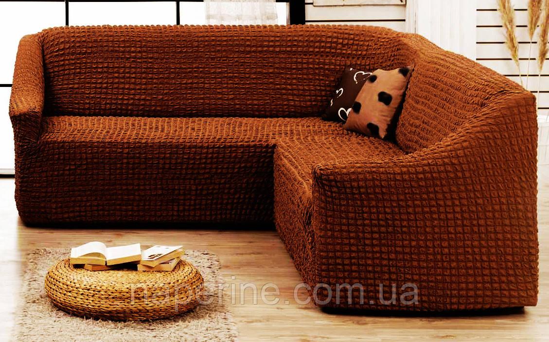 Чехол натяжной на угловой диван без оборки MILANO  шоколадный 201. Чехол полностью обтянет ваш диван!!!