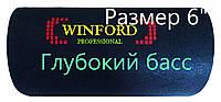 "Активный сабвуфер бочка Winford 6"" 200Вт 0970816242"