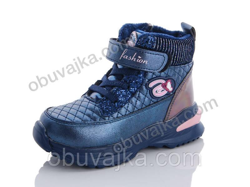 Демисезонная обувь 2019 Ботиночки для девочек от фирмы GFB(26-31)