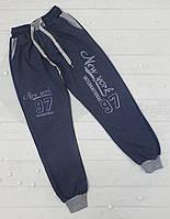Детские спортивные штаны  для мальчиков 9,10,11,12 лет