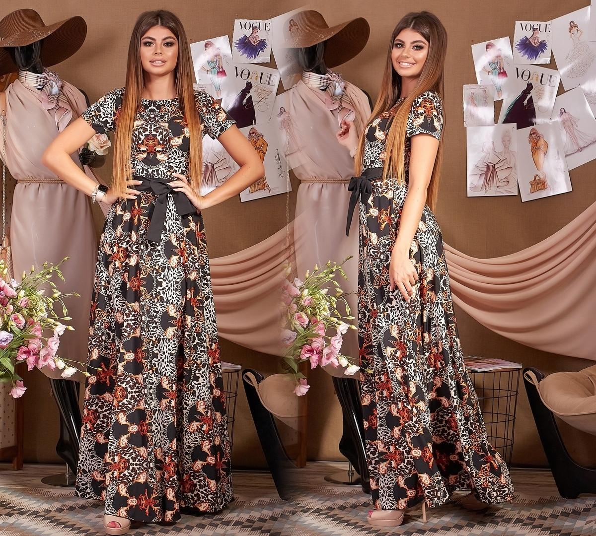 Платье женское 1215ки