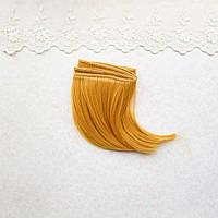 Волосы для Кукол Трессы Боб ЗОЛОТАЯ ГОРЧИЦА Шелк 10 см