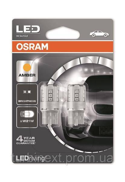 Автолампа светодиодная OSRAM OS 7705 YE-02B