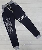 Детские спортивные штаны  для мальчиков 13,14,15,16 лет (другой рисунок)