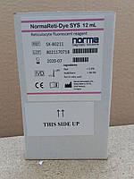 Розчин NormaReti-Dye SYS