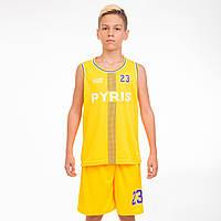 Форма баскетбольная подростковая NBA PYRIS 23  (PL, р-р M-2XL-130-165см, желтый), фото 1