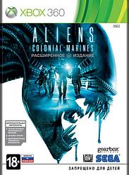 Aliens Colonial Marines Расширенное Издание XBOX 360