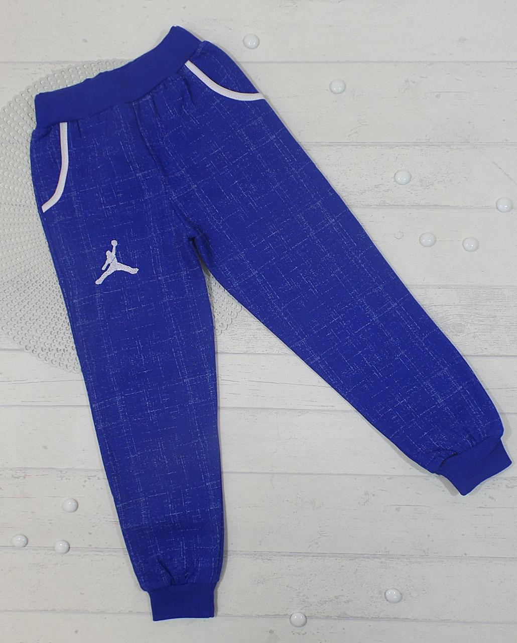 Детские спортивные штаны  для мальчиков 4,6,8,10,12,14 лет