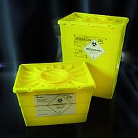 Контейнер для сбора иголок и медицинских отходов 50 л