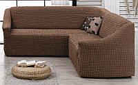 Чехол натяжной на угловой диван без оборки Venera кофе. Чехол полностью обтянет ваш диван!!!