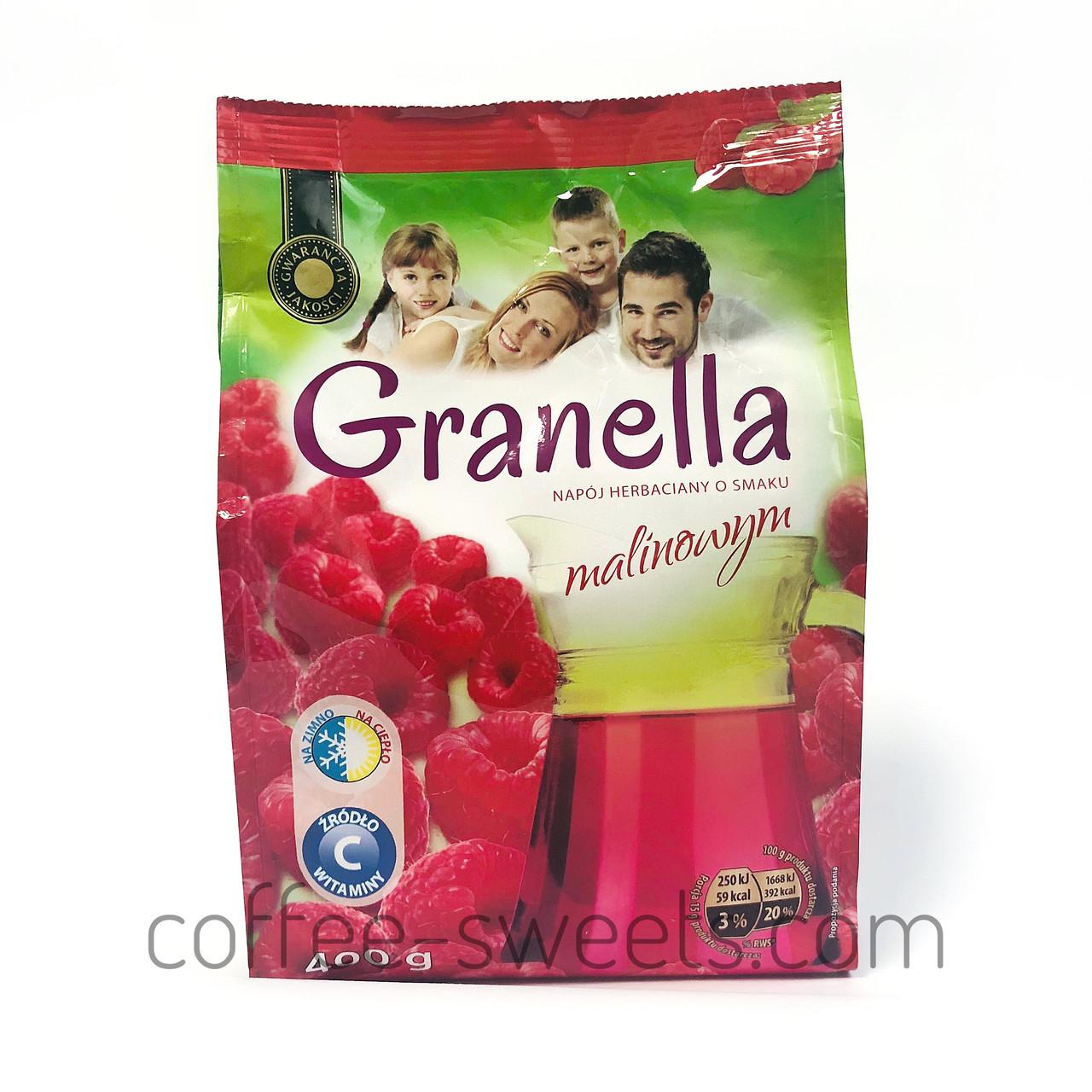 Чай гранулированный Granella (малина) 400гр