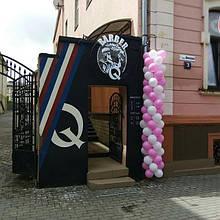 Гірлянда з кульок у рожево білих кольорах