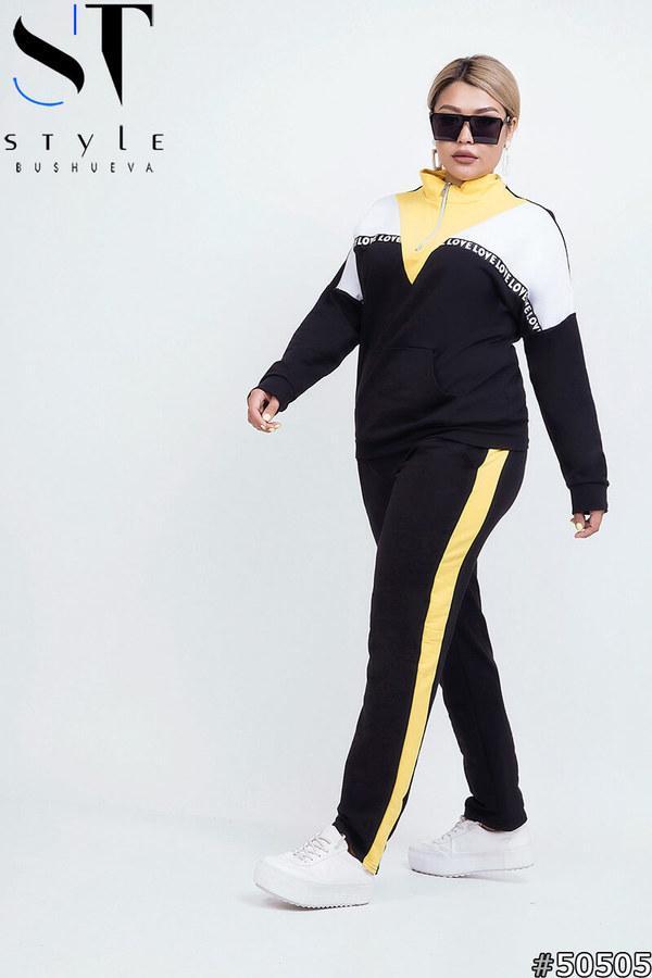 Эффектный спортивный костюм большого размера   48-50, 50-52, 52-54