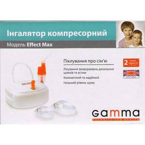 Ингалятор Gamma Effect Max