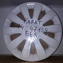 Колпаки на колеса Star Карат белый R14