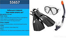 Ласты маска трубка 55657 Intex, р. 41-45 Комплект для плаванья ласти