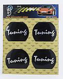 Наклейки на автомобильные колпаки и диски / комплект / диаметр 60 мм / TUNING, фото 2