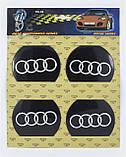 Наклейки на автомобильные колпаки и диски / комплект / диаметр 90 мм / AUDI, фото 2