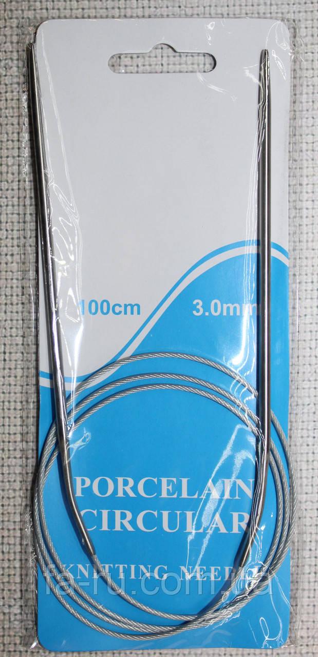 Спицы для вязания круговые на тросике 100см, Ø - 3,0мм