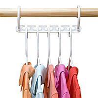 Чудо-вешалка для одежды Wonder Hanger UKC на 5 вешалок