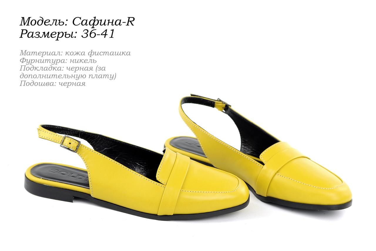 Женская обувь весна-лето.