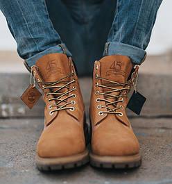 Демисезонная Обувь: Ботинки, Полуботинки