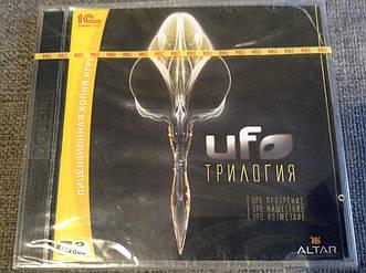 Комп'ютерна гра. UFO трилогія