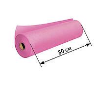 Простыни одноразовые в рулоне 0.8х100 м, 23 г/м2 - Розовые