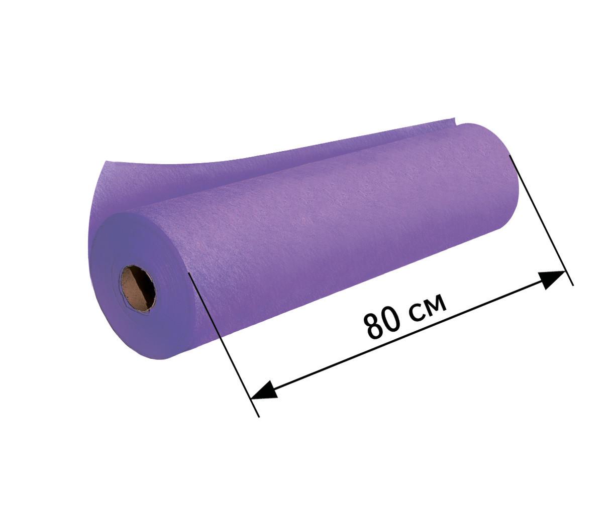 Простыни одноразовые в рулоне 0.8х100 м, 23 г/м2 - Фиолетовые
