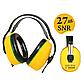 Навушники СОМЗ-3 протишумові, фото 3