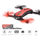 Квадрокоптер HC652W Mouse Drone с Wi Fi камерой | складной дрон, фото 4
