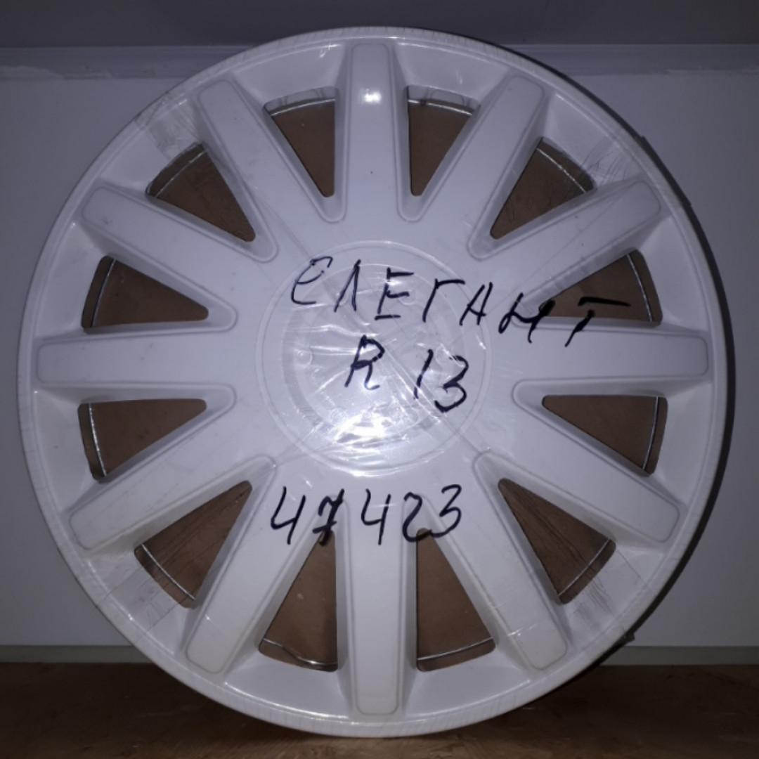 Колпаки на колеса Star Элегант белые R13