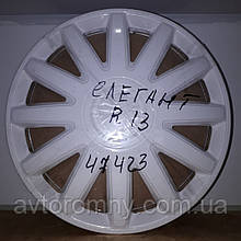 Ковпаки на колеса Star Елегант білі R13