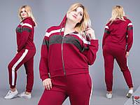 Спортивный женский костюм двунитка большие размеры СЕВ899-1