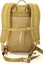 Рюкзак тактический Travel Extreme TACTIC 36L Cordura 1000D, фото 2