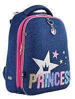Рюкзак школьный, каркасный H-12 Princess ортопедический TM Yes (556046)