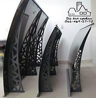 Металлический сборный козырёк Dash'Ok Стиль (2,05М * 1,5М) с монолитным поликарбонатом 3 мм