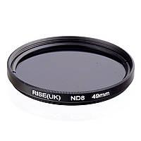 Нейтрально-сірий світлофільтр RISE (UK) 49 мм ND8