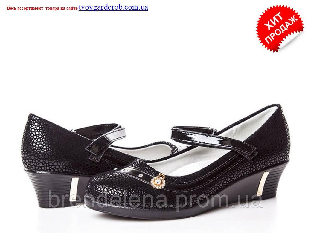 Детские туфли для девочки р 32(1931-00)