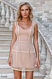 Коротке плаття з великою сіткою бежеве, фото 2
