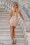 Коротке плаття з великою сіткою бежеве, фото 4