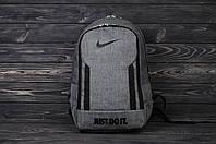 Рюкзак городской качественный спортивный Nike, цвет серый меланж