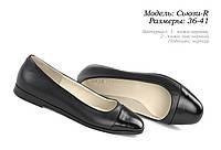 Женские туфли. ОПТ. Украина., фото 1
