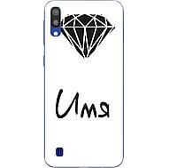 Именной силиконовый чехол для Samsung Galaxy M10 бампер с фамилией
